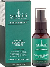 Духи, Парфюмерия, косметика Восстанавливающая сыворотка для лица - Sukin Super Greens Facial Recovery Serum