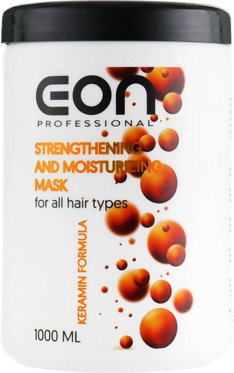 Маска для укрепления и увлажнения волос - EON Professional Strengthening and Moisturizing Mask