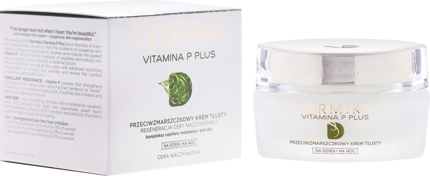 Крем от морщин - Dermika Vitamina P Plus Face Cream — фото N1