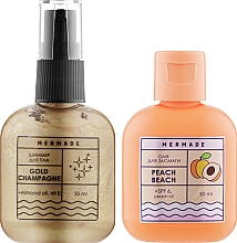 Духи, Парфюмерия, косметика Набор для золотого загара - Mermade Peach Beach (b/oil/50ml + shimmer spr/50ml)