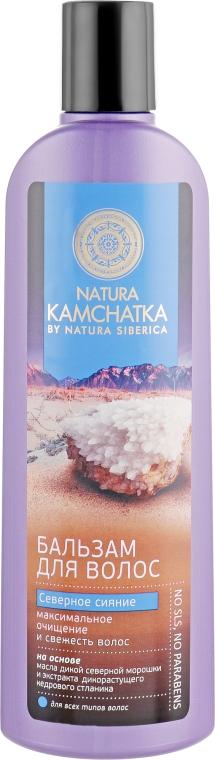 """Бальзам для волос """"Северное Сияние"""" - Natura Siberica Natura Kamchatka Balsam"""