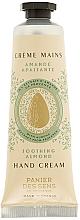 """Духи, Парфюмерия, косметика Крем для рук """"Миндаль"""" - Panier Des Sens Smooting Almond Hand Cream (мини)"""
