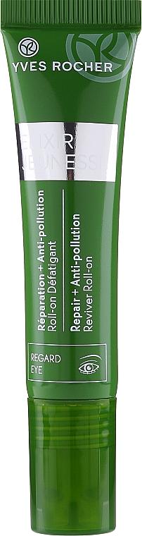 Крем вокруг глаз - Yves Rocher Elixir Jeunesse Anti-pollution Reviving Roll-on