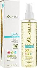 Духи, Парфюмерия, косметика Освежающее масло для тела - Olivella Refreshing Body Oil