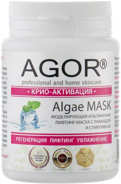 """Альгинатная маска """"Крио-активация"""" - Agor Algae Mask"""