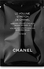 Духи, Парфюмерия, косметика Тушь для ресниц объемная - Chanel Le Volume Stretch de Chanel Mascara 3D-Printed Brush (пробник)