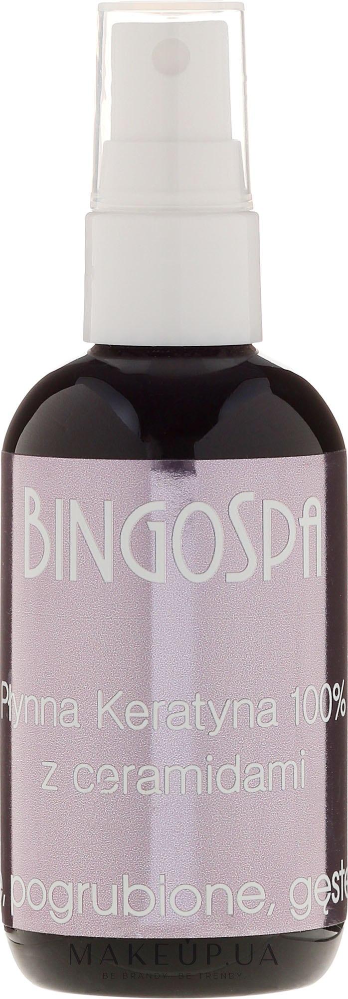 Жидкий кератин с керамидами - BingoSpa 100% Pure Liquid Keratin with Ceramides — фото 100ml