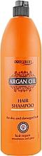 Шампунь з аргановою олією - Prosalon Argan Oil Shampoo  — фото N1