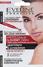 Духи, Парфюмерия, косметика 3-этапная процедура для сухой кожи утратившей эластичность - Eveline Cosmetics Salon Esthetic
