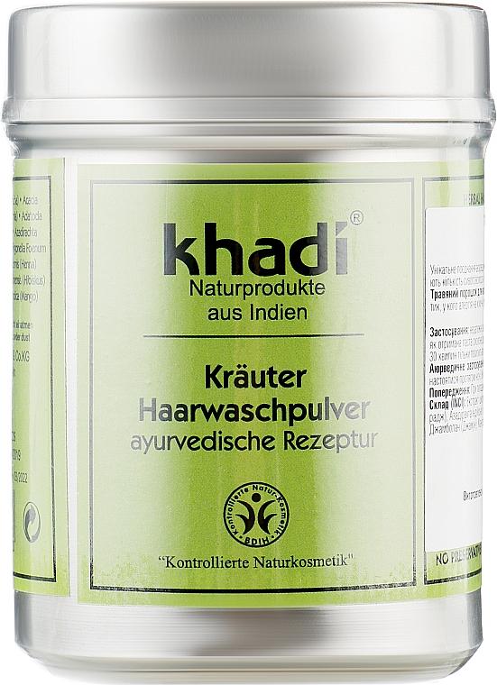 Травяной порошок для мытья волос - Khadi