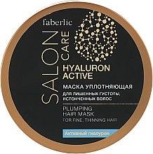 Духи, Парфюмерия, косметика Маска уплотняющая для лишенных густоты, истонченных волос - Faberlic Salon Care Hyaluron Active
