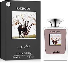 Духи, Парфюмерия, косметика My Perfumes Bakhoor - Парфюмированная вода