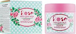 Духи, Парфюмерия, косметика Ночной питательный крем для лица - Modum Rose Night Cream
