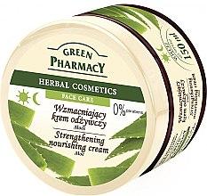 "Духи, Парфюмерия, косметика Крем для лица ""Алоэ"" - Green Pharmacy Strengthening Nourishing Cream Aloe"