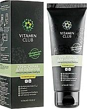 Духи, Парфюмерия, косметика Крем-скраб для лица с микрогранулами бамбука - VitaminClub