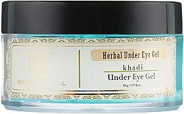 Духи, Парфюмерия, косметика Аюрведический гель для кожи вокруг глаз - Khadi Natural Herbal Under Eye Gel