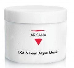Духи, Парфюмерия, косметика Осветляющая маска с транексамовой кислотой и экстрактом жемчуга - Arkana TXA and Pearl Algae Mas