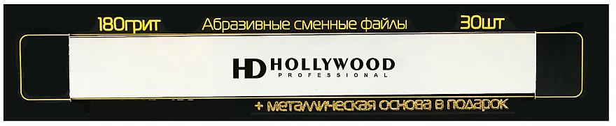Пилочка Прямая + сменные файлы 180грит, 1мм - HD Hollywood