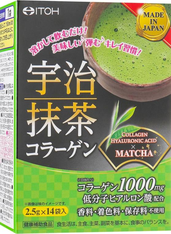 """Пищевая добавка """"Матча чай с коллагеном"""" - Itoh Green Tea Collagen Uji Matcha Collagen"""