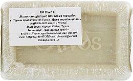 """Натуральное оливковое мыло """"Оливковый лист"""" - Olivos Classic Olive Leaf Soap — фото N2"""