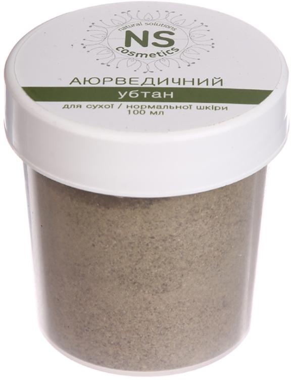 Убтан для сухой и нормальной кожи - NS Cosmetics