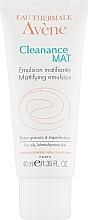 Парфумерія, косметика Матуюча емульсія для проблемної шкіри - Avene Anti-Seborrheiques Cleanance Emulsion