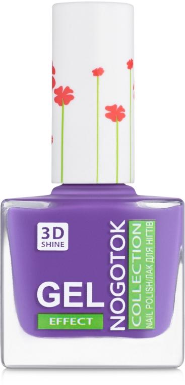 Лак для ногтей - Nogotok Collection Fresh Summer Gel Effect