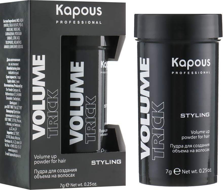 Пудра для создания объема на волосах - Kapous Professional Volume UP Powder For Hair Volumetrick