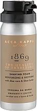 Духи, Парфюмерия, косметика Пена для бритья - Acca Kappa 1869 Shaving Foam