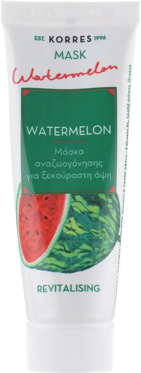 "Ревитализирующая маска для лица ""Арбуз"" - Korres Watermelon Revitalising Mask"