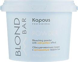 Духи, Парфюмерия, косметика Обесцвечивающая пудра с антижелтым эффектом - Kapous Professional Blond Bar Powder