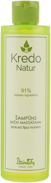 Шампунь для ежедневного использования - Dzintars Kredo Natur Shampoo