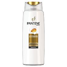 "Духи, Парфюмерия, косметика Восстанавливающий шампунь ""Интенсивное Восстановление"" - Pantene Pro-V Repair and Protect Shampoo"