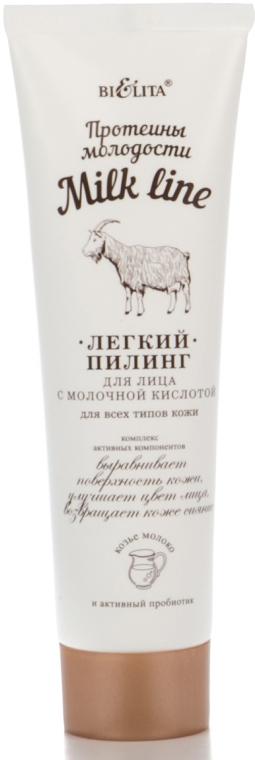 Легкий пилинг для лица - Bielita Milk Line