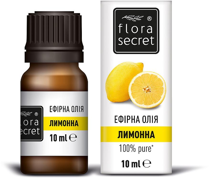 Эфирное масло лимона - Flora Secret