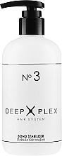 Духи, Парфюмерия, косметика Стабилизатор для волос - Stapiz Deep Plex No.3 Bond Stabilizer