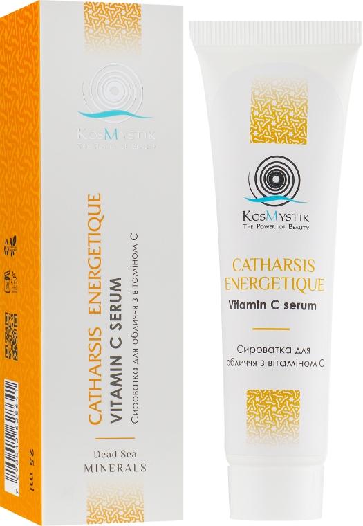 Сыворотка для лица с витамином С - Kosmystik Catharsis Energetique Vitamin C Serum