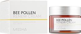 Духи, Парфюмерия, косметика Крем для лица обновляющий - Missha Bee Pollen Renew Cream