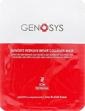 Маска для лица в подарок, при покупке крема для лица Multi Vita Radiance Cream, 230 мл от Genosys
