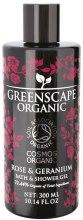 """Духи, Парфюмерия, косметика Гель для душа """"Роза и герань"""" - Greenscape Organic Bath and Shower Gel Rose & Geranium"""