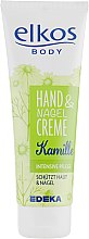 Духи, Парфюмерия, косметика Крем для рук с экстрактом ромашки - Elkos Body Hand Cream
