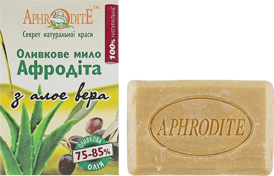 Оливковое мыло с алоэ вера - Aphrodite Olive Oil Soap With Aloe Vera