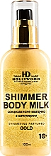 Духи, Парфюмерия, косметика Молочко с шиммером для тела - HD Hollywood Shimmer Body Milk Gold SPF 10