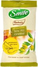 Духи, Парфюмерия, косметика Влажные салфетки с маслом оливы, 10шт - Smile Ukraine Herbalis