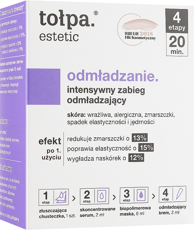 4-х шаговый уход для омоложения лица - Tolpa Estetic 4 Step Intensive Treatment Care