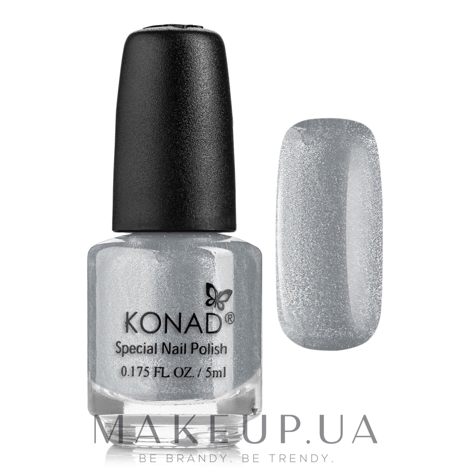 Лак для стемпинга - Konad Small Nail — фото KD03 - Silver