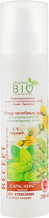 Отвар целебных трав для окрашенных и поврежденных волос - Pharma Bio Laboratory