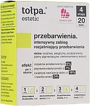 Духи, Парфюмерия, косметика 4-х шаговый уход для осветления кожи - Tolpa Estetic 4 Step Intensive Treatment Care