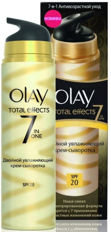 Двойной увлажняющий крем-сыворотка SPF 20 - Olay Total Effects 7 In One Moisturizer + Serum Duo SPF 20