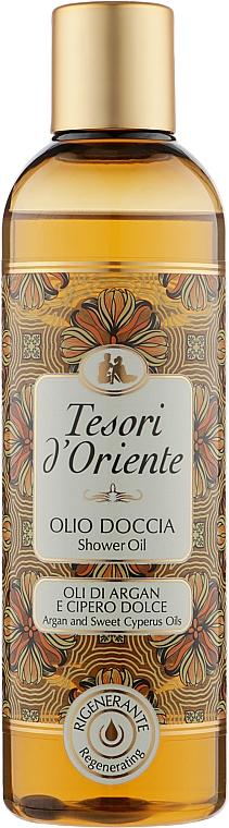 Масло для душа - Tesori d`Oriente Argan And Sweet Cyperus Oils